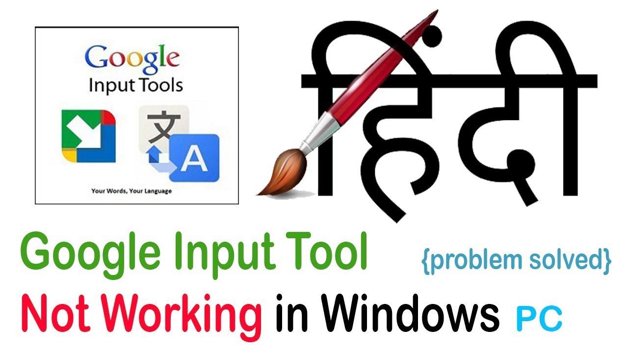 e581233567c How to Install Google Input Tool On Windows PC, बिना इन्टरनेट के कंप्यूटर  में हिंदी कैसे लिखे
