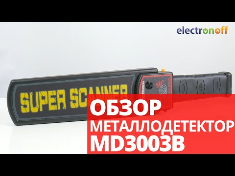 Металлодетектор MD3003B. Обзор