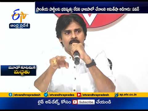 Country Needs Third Front | Says Pawan Kalyan | Supports for KCR's Third Front Plan