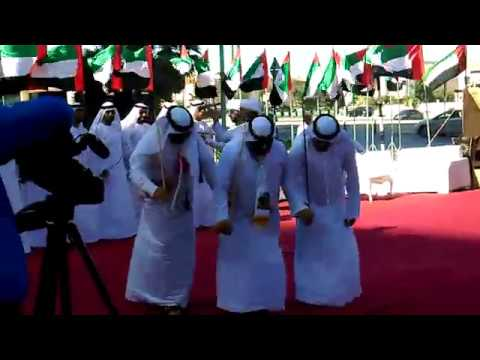 UAE Celebrates National Day with Arabic Music and Dance 2