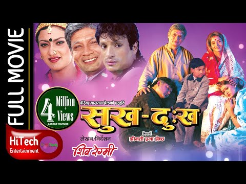 Sukha Dukha | Shri Krishna Shrestha | Mandan Krishna Shrestha | Jharana Thapa