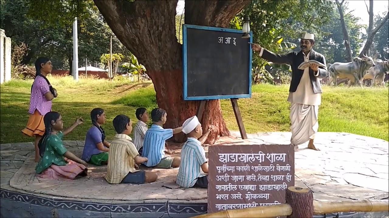 Image result for gram sanskruti udyan village park