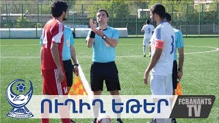 Banants II vs Ararat II full match