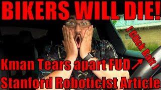 видео Автопилот General Motors остановит машину, если водитель не смотрит на дорогу