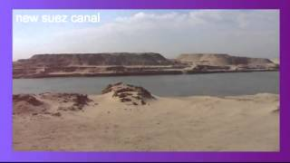 New archive of the Suez Canal: a scene in February 9, 2015