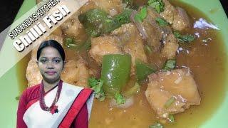 Best Crispy Chilli Fish recipe, HAKKA CHILLI FISH, How To Make Chilli Fish Dry, Sweet & Sour Fish,