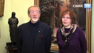 видео Музей имени Крамского