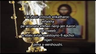 Tai Shori - Annual Coptic Hymn