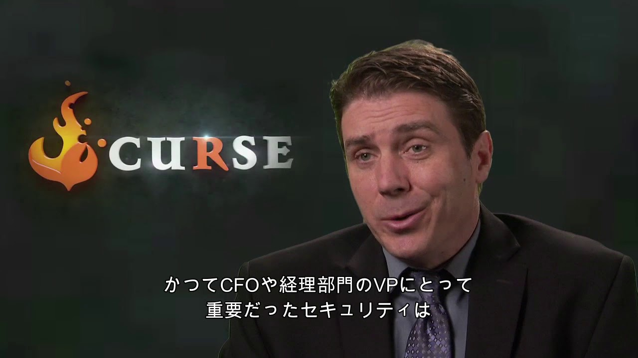 Oracle ERP Cloud事例】Curse, I...
