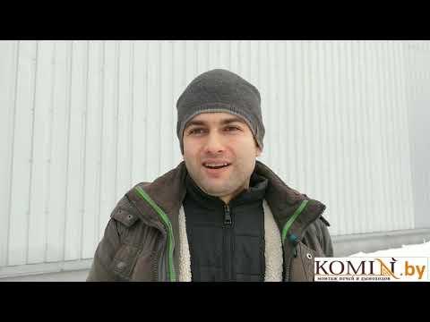 Как выбрать и купить дымоход из нержавеющей стали без ошибок. Рекомендации от Ferrum и Komin.by