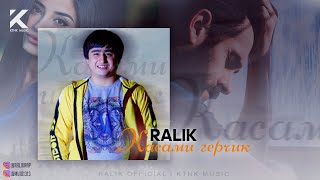 RaLiK - Касами герчик (Клипхои Точики 2021)