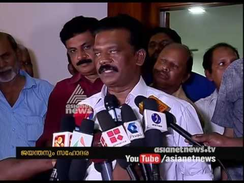 K. Radhakrishnan Reveals Vadakkancheri Gang Rape Victim's Name