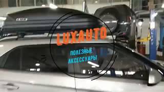 Автобокс и поперечины для Hyundai Creta (Хендай Крета)