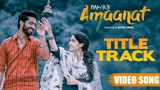 Amaanat Title Track Krishna Beura Free MP3 Song Download 320 Kbps