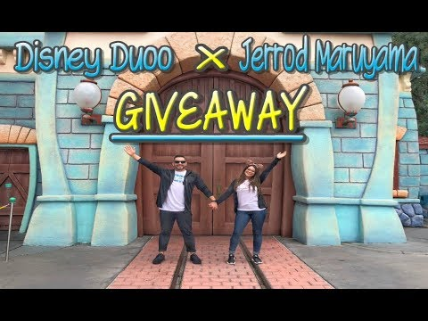 Duoo Giveaway & Disneyland Ticket Price Updates!