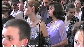 2000 випуск Камера2 частина1