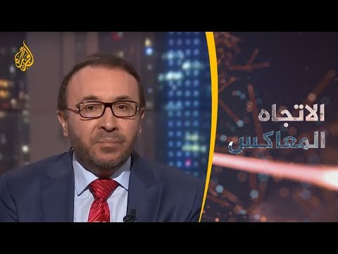 الاتجاه المعاكس- من المنتصر بعد الانسحاب الأميركي من سوريا؟ thumbnail