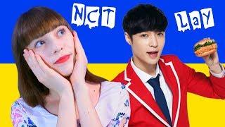 Корейцы в Украине! NCT сняли клип в Украине?