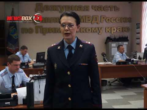 Полиция проверяет видео,  размещенное жителем Партизанска в сети
