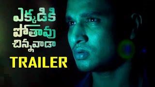 Ekkadiki Pothavu Chinnavada Trailer | Telugu Latest Trailers 2016 | Nikhil, Hebah Patel