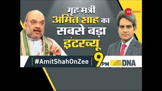 Watch Exclusive interview of Amit Shah at 9PM Today on Zee News