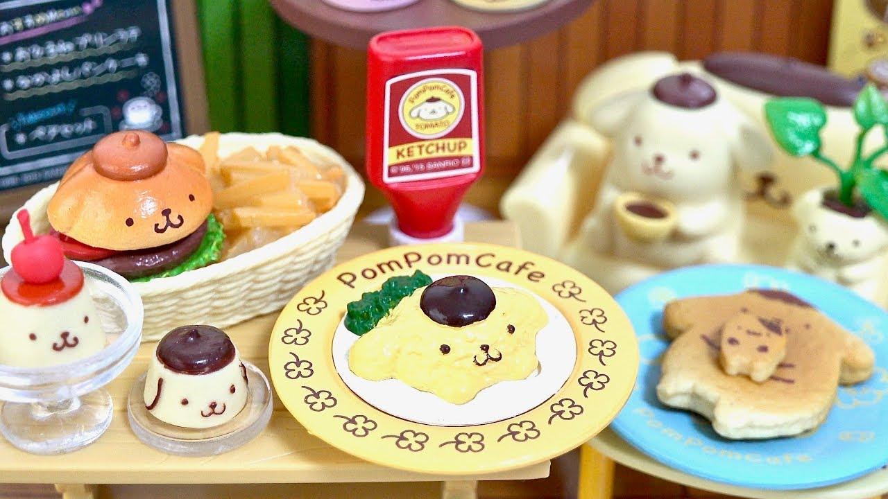 Re-ment Sanrio miniature Hello Kitty small cake Dessert shop rement No.08