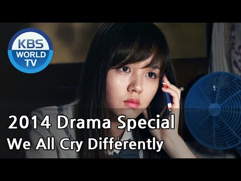 We All Cry Differently   다르게 운다 (Drama Special / 2014.10.24)