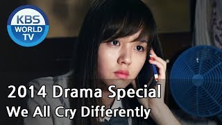 Video We All Cry Differently | 다르게 운다 (Drama Special / 2014.10.24) download MP3, 3GP, MP4, WEBM, AVI, FLV Maret 2018