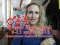Тригон Марс-Уран 6-15 марта 2018 Астрология