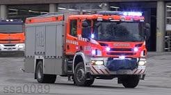 HE40, 101, 103, 105 Helsingin kaupungin Pelastuslaitos/Helsinki City Rescue Department [FI | 1.2015]