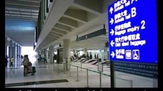 Arrival Video - Hong Kong International Airport