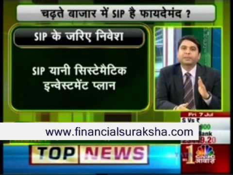 Mutual Fund - Harshvardhan Roongta CFP - On CNBC Awaaz Your Money 07/07/17