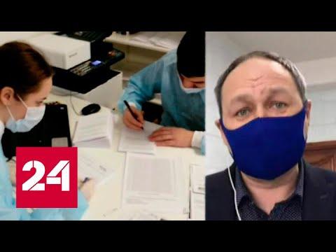 В Тюмени начинаются испытания вакцины от COVID-19 - Россия 24