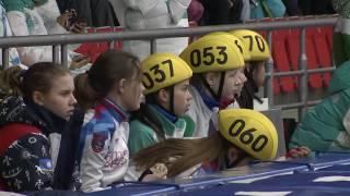 Дети Азии 2019. Шорт-трек 1500 м