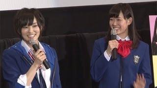 映画「NMB48 げいにん!THE MOVIE お笑い青春ガールズ!」初日舞台あい...