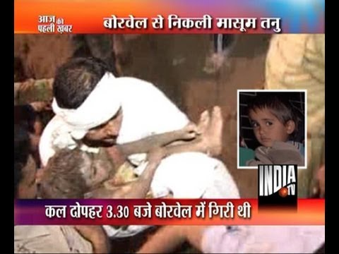 4-year-old girl rescued from borewell in Haryana after 8 hours ordeal