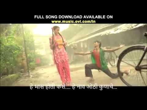 Mala Ved Lagale Premache   Lyrics   Marathi - Timepass