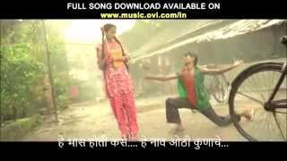 Mala Ved Lagale Premache | Lyrics | Marathi - Timepass