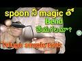 Telugu tricks/ Impress everyone, any where, anyone with simple trick