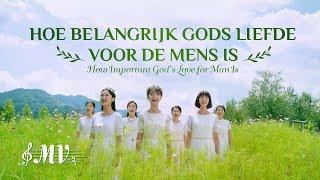 Kerkmuziek 'Hoe belangrijk Gods liefde voor de mens is' | Officiële muziek video