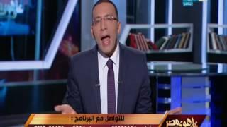 على هوى مصر  - خالد صلاح : السينما  منذ ثورة 52 لعبت دور كبير جدا في تصدير صور عننا في الخارج