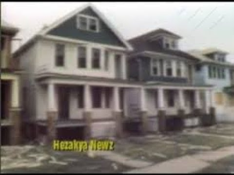 """1976 SPECIAL REPORT: """"HELL UPON DETROIT"""""""