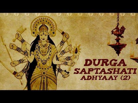 Durga Saptashati Adhyay - 2 (Hindi)   Anuradha Paudwal   Vivek Prakash   Kavita