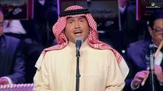 Mohammed Abdo ... Allah Aalam | محمد عبده ... الله أعلم - حفل دار الاوبرا المصرية 2016