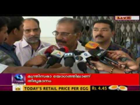Transport Minister AK Saseendran Speaks To Media After Thachankari's Removal - Live