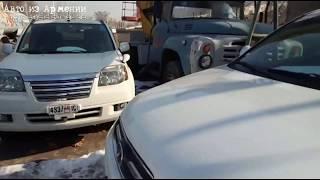 Авто из Армении. Обзор машин вне рынка 22 января 2020 г.