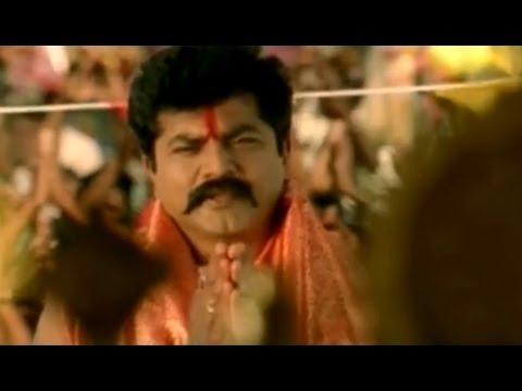 Bunny Movie || SarathKumar Introduction Scene