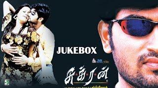 Sukran Full Movie Audio Jukebox | Vijay | Ravi Krishna | Natassha