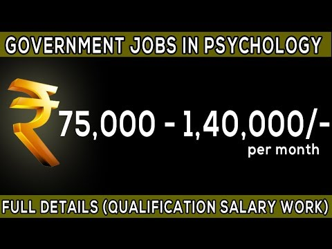 Government Jobs In Psychology - Hindi