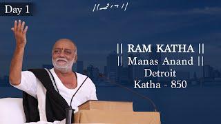 Day - 01 || Ram Katha || Morari Bapu II Detroit, USA